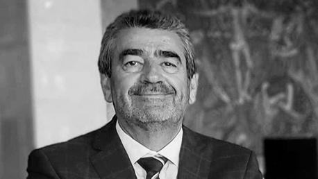 Reitor Luís Ferreira