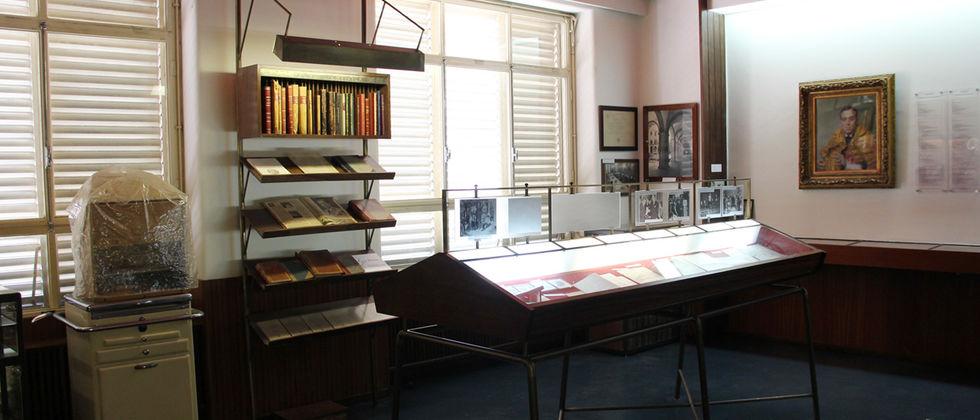 Museu Egas Moniz